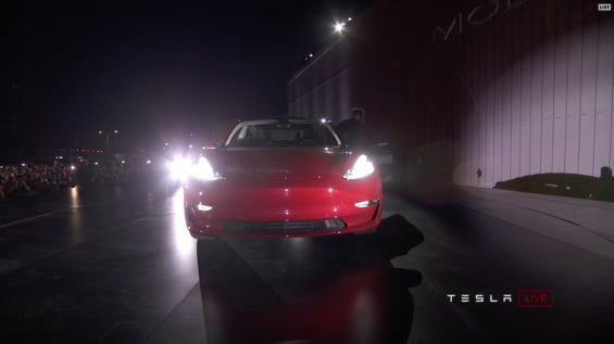 Tesla_Model3_Handover_Event_04